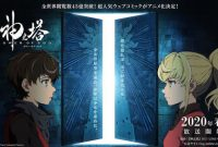 review-anime-tower-of-god